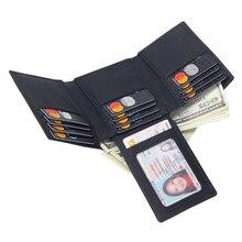 Мужские кошельки RFID из натуральной кожи, черные кошельки с тремя сложениями, мужские однотонные кошельки с несколькими отделениями для карт, маленький короткий кошелек для кредитных карт