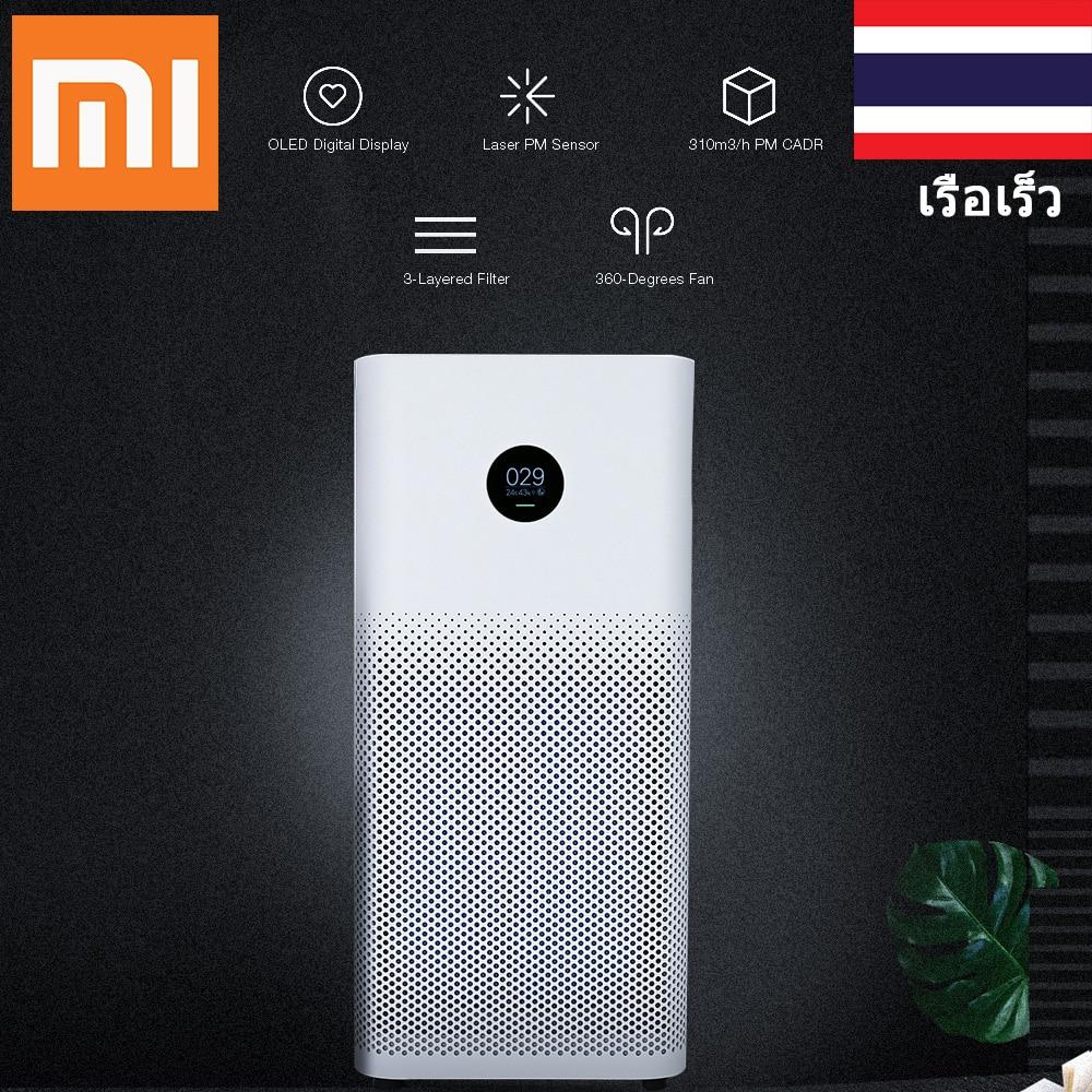 Xiaomi Mi Воздухоочистители 2 S стерилизатор дополнение к формальдегид воздух мойка Чистка интеллектуальных бытовых Hepa фильтр Smart APP WI-FI