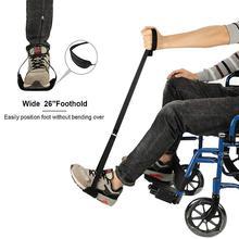 Нога скамеечка для ног ремень обновлен жесткая петля ног Замена инвалидная коляска для пожилых людей