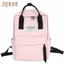 Female Canvas Both Shoulders Bags Backpack Bag Students Small Fresh School Wind Schoolbags For Girls