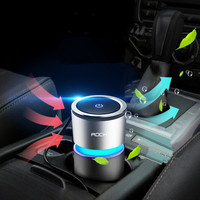 Car Air Purifier Negative Ions Air Cleaner Ionizer Freshener Eliminate Smoke Auto Cup Car Charger Interior Accessories KQ 80