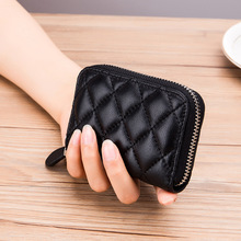 New Zipper Organ Card Bag Ladies Fashion Card Set Tide Multi-Card Women's Credit Card Bag banjini bathroom bag bagping cotton card card card card cotton