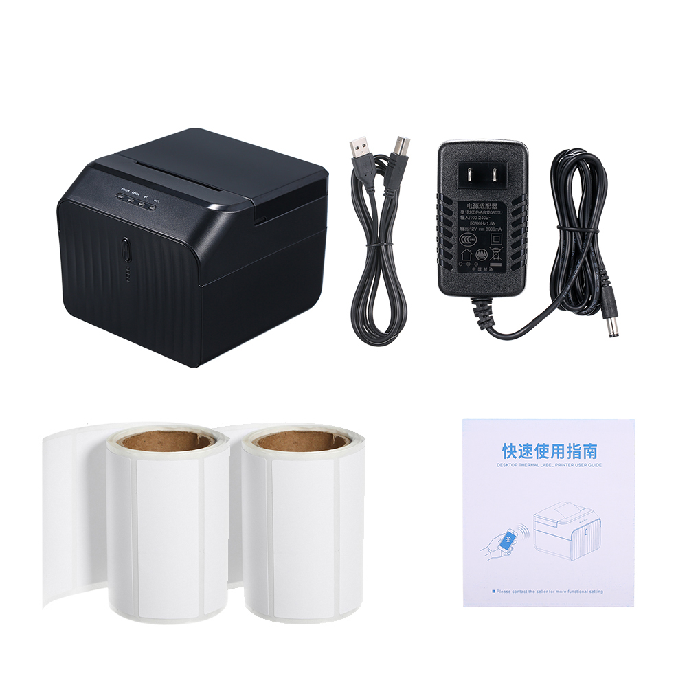 58mm High quality Qr code sticker printer barcode printer Thermal adhesive label printer clothing label printer