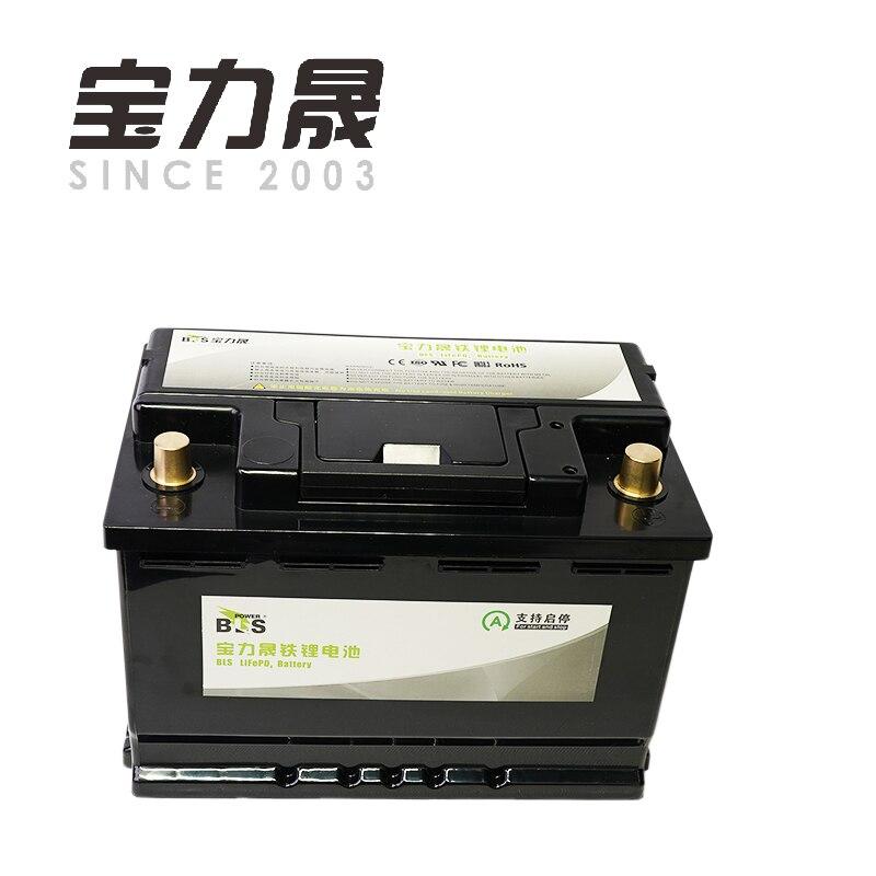 Batterie au Lithium 12.8V 12v80ah Lifepo4 avec BMS pour système marin/solaire/UPS/RV/panneau solaire de stockage d'énergie + chargeur 10A