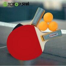 цена на Table Tennis Racket Beginner Training Ping Pong Boarding Table Tennis Racket Set Two Shot Three Ball Set