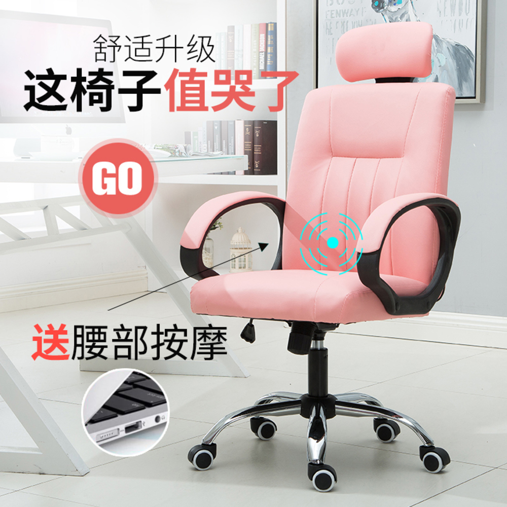 цена EU Computer The Main Sowing Household Work An Member Modern Concise Student Gaming Swivel Chair RU