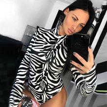 Sexy Women Long Sleeve Turtleneck Animal Zebra Print Bodycon Party Bodysuit Stre