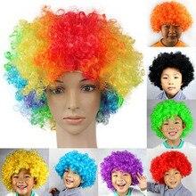 Косплей платье реквизит для выступлений пушистый смешной многоцветный День рождения украшение Клоун парик 1 шт короткий кудрявый
