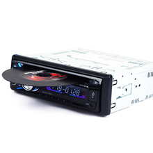 1DIN Car Mp3 PlayerDVD/VCD/CD/CD-R/CD-RW/MP3/MP4/AVI/DAT/DIVX Support Dual Video Output Function чайф mp3 play cd