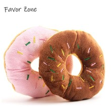 Pet Toy Fleece Cotton Donut Lovely Dog Puppy Cat Toys Chew Squeak Quack Sound Pillow Appease Natural Non-toxic Supplies