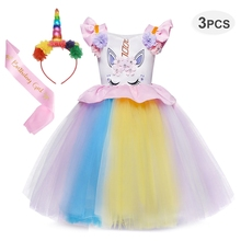 AmzBarley Girls Rainbow Unicorn Costume kid Pageant Princess tutu dress Birthday Fancy Party outfits  Headband mesh Ball Gown цена и фото