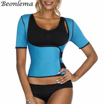 Beonlema Women Sweat Waist Shaper Tummy Slimming Shapewear High Waist Faja Shaper Femme Neoprene Sport Mujer Shapers S-3XL - DISCOUNT ITEM  41% OFF All Category