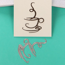 DUOFEN METAL CUTTING DIES 160313 coffee cup lace hollow DIY Scrapbook Paper Album 2018 new