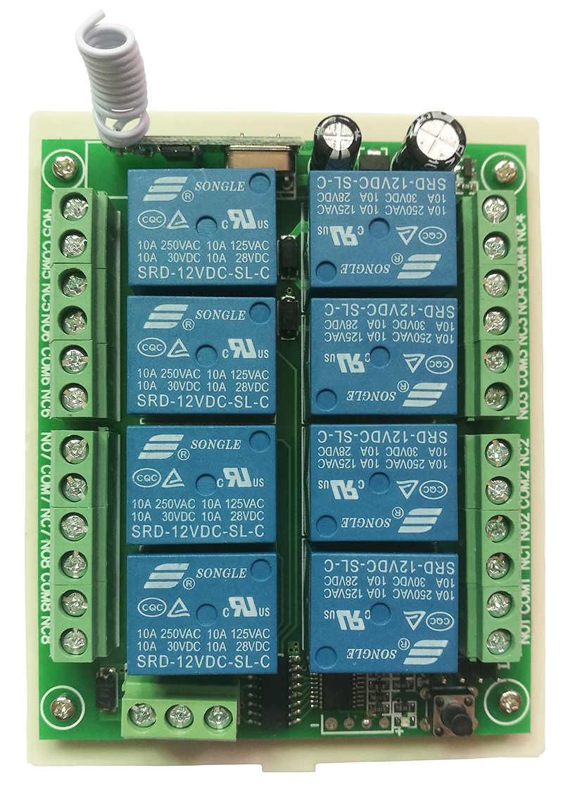 DC 12 V 24 V 8 CH チャンネル 8CH RF ワイヤレスリモートコントロールスイッチシステム、 315/433 送信機と受信機/ガレージドア/ランプ