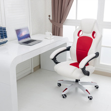 EU Computer Chair To Work In An Office Competition Game Household Comfortable Can Deck Bow Swivel cadeira sillas fautEU il RU