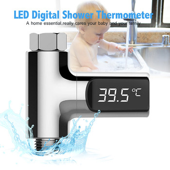 LW-101 LED Display Home Water Shower Thermometer Flow Self-Generating Electricity Water Temperture Meter Monitor For Baby Care Activity & Gear