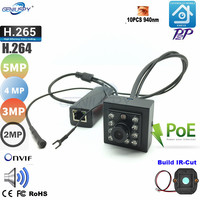 H.265 Miniature Size 5MP HD IR CUT POE Night Vision 940nm IR POE Mini Ip Camera Covert Network Onvif Camera With Audio