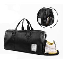 Из искусственной кожи Gym Bag Топ Женская спортивная сумка для обуви для Для женщин Фитнес йоги спортивная сумка дорожная Сумки Чемодан маленький Большой