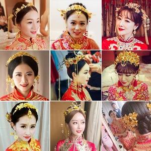 Image 2 - Truyền Thống Trung Quốc Phụ Kiện Tóc Phong Cách Vintage Trung Quốc Mũ Đội Đầu Mũ Trụ Vàng Trung Quốc Tóc Trang Sức Cô Dâu Thái Vật Trang Trí
