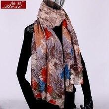 Coton écharpe Usine feuille imprimer châles chaud hijab Femmes de mode  poncho sjaal oversize de luxe · 6 Couleurs Disponibles 27e8ffccee0