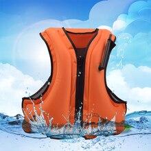Взрослая надувная плавающая жизнь спасательный жилет Спасательная куртка для сноркелинга плавающее устройство плаванье мин Дрифтинг серфинг водные виды спорта пальто