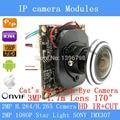 H.264/H.265 IP камера модуль SONY IMX307 2MP 1080P 360 градусов широкоугольный Рыбий глаз панорамная камера инфракрасная камера наблюдения