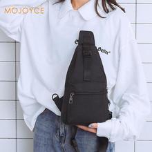купить Casual Women Men Shoulder Crossbody Bags Fashion Chest Belt Packs Unisex Travel Solid Sport Chain Messenger Bags 2019 New по цене 339.88 рублей