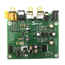 Hot AMS-Es9038 Hifi Q2M Dac Dsd Decoder Support Iis Dsd 384Khz Coaxial Fiber Dop For Amplifier Audio(China)