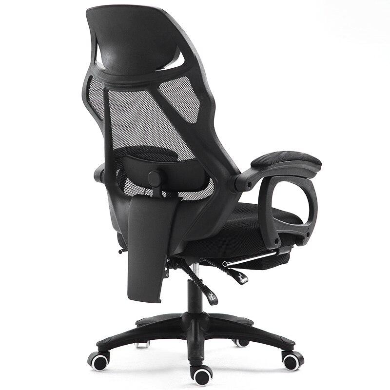 Chaise De Bureau Ordinateur Bilgisayar Sandalyesi Sessel Taburete Sedia Ufficio Cadeira Silla Poltrona Gaming Bureau Chaise