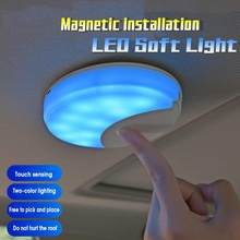 Autoleader LED Car Reading Light USB Charging Car Interior Roof Magnet Indoor Ceiling Lamps For Car Roof Reading Trunk Light