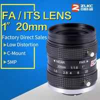 5 Mega Pixel C Montieren 20mm SEINE/Maschine Vision feste brennweite linsen Industrie kamera 1-zoll niedrigen verzerrung Manuelle Iris