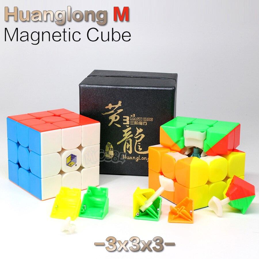 Yuxin Huanglong 3x3 Velocidade Cubo Mágico Magnético 3x3x3 3*3 Enigma Cubo Magico jogo de Brinquedos Educativos para Crianças
