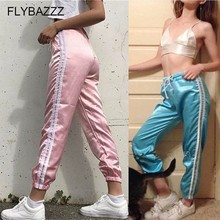 New Women Satin Loose Harem Pants High Waist Elastic Retro Leisure Running Pants Side White Striped Comfy Sweatpants Female Pant button and striped side sweatpants