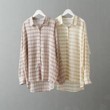 Korean Style Women Chiffon Blouse Low-high Design Summer Plus Size Plaid Long Shirt Ladies Long Sleeve Blouse femme Breathable