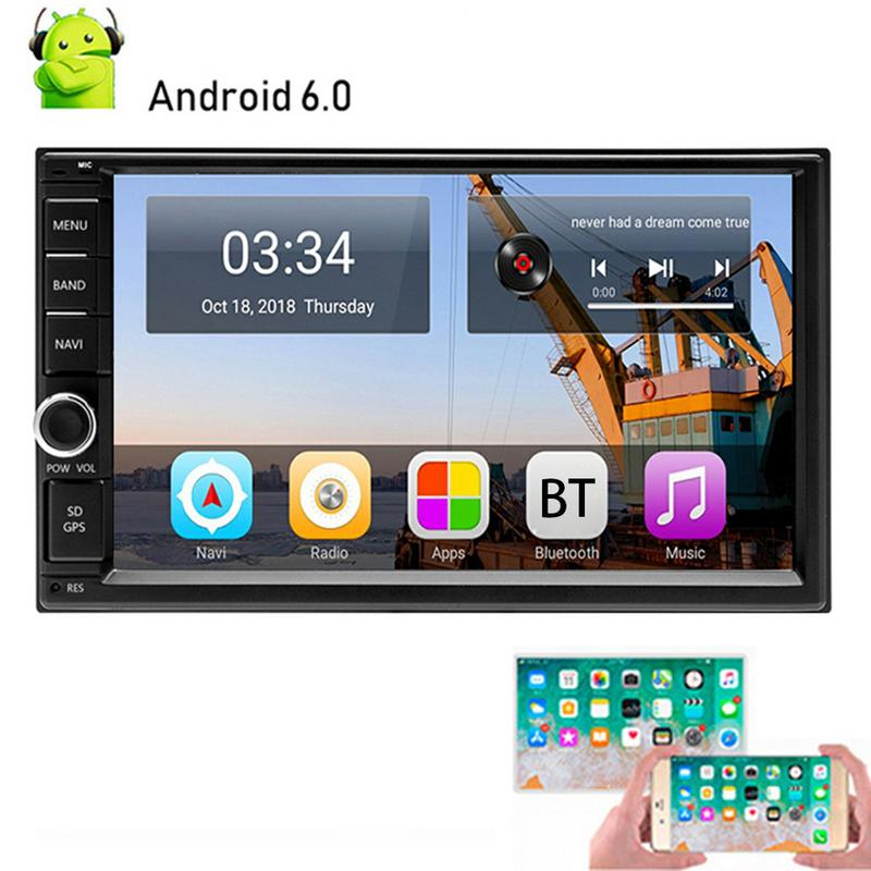 Car MP5 Player 7 Inch Android 6.0 T3 Quad core Large Screen Navigation Built in WIFI HD Reversing Audio Video Bluetooth