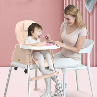 KID'S Multi functional Fold able Portable baby high chair baby kids feeding chair kids table and dinning chairs