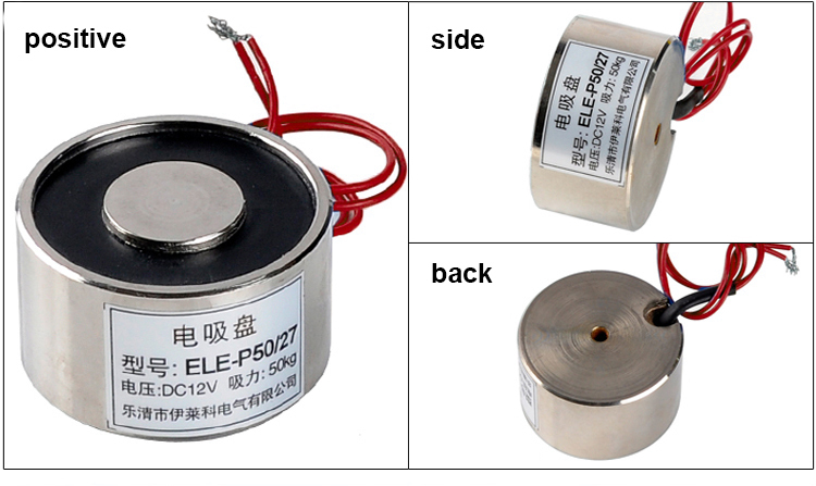 New DC 12V 50W Electromagnet Electric Lifting Magnet Solenoid Lift Holding 50kg ELE P50 27 Imanes De Neodimio Magnetic Materials in Magnetic Materials from Home Improvement