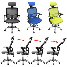 Adjustable Executive Office Chair Computer Chair Mesh Seat Fabric High Back Relaxing Head Pad Boss Chair 360 Degree Swivel Wheel