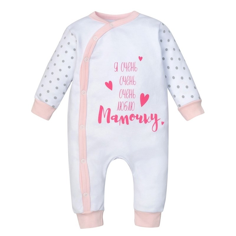 Rompers kids Crumb I Love Mom and Dad Rose height 3 9 Mo ferrule height and configuration