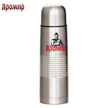 Термос ЯРОМИР ЯР-2031М 750 мл, с узкой горловиной предназначен для хранения горячих и холодных напитков
