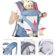 Baby Carriers Foldable Infant Hipseat Front Facing Ergonomic Wrap Backpacks Infant Baby Carrier for Baby Travel 0-36M(China)
