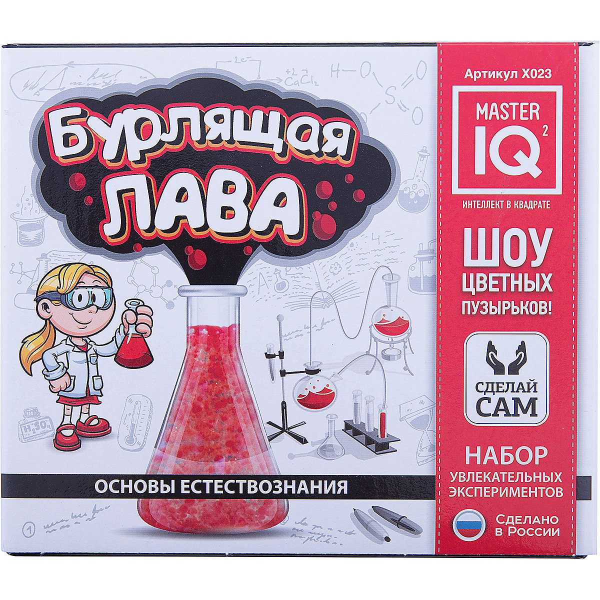 MASTER IQ2 Science 5083890 s experiments for children  technology toy play game girl boy MTpromo цены