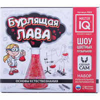 MASTER IQ2 Science 5083890 s experiments for children  technology toy play game girl boy MTpromo