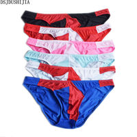 6Pcs/Lot Men Underwear Smooth Fetish Gay Briefs Sexy Penis Pouch Underwear Ice Silk Lingerie Briefs Sexy Male Underpants Panties