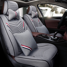 цена на TO YOUR TASTE auto accessories car seat covers linen for the great wall SING wingle 3 wingle 5 wingle 6 deer pick-up breathable
