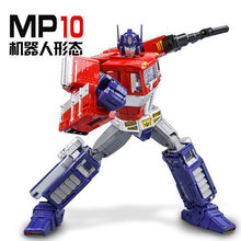 Transformation WeiJiang MPP10 Alloy People Model Movie Animation Simulation Model Deformed Car Robot Boy's Holiday Gift weijiang model tf wei jiang transformation robot metal optimus alloy