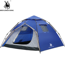лучшая цена camping tent 3-4 people outdoor tents double open hydraulic automatic waterproof large beach climbing tent tente de camping