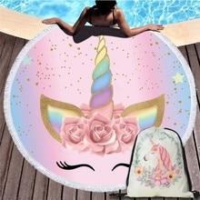 Cartoon Einhorn 150cm Runde Strand Handtuch Wandteppich Picknick Decke Tragbare Outdoor Sport Lagerung Tasche Bündel Tasche Kinder Geschenk