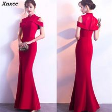 Xnxee Womens slim sexy cheongsam Chinese dress lace strapless long