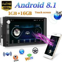 A5 7 Inch Android 8.1 Car Stereo MP5 Player GPS Navi FM Radio WiFi BT4.0 DVR input WiFi Mobile Phone Charging Multi function GPS